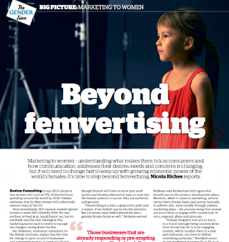 AD NEWS: The Gender Issue - Beyond Femvertising