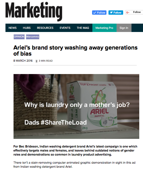 Marketing Mag: Ariel Washing Away Generations of Bias